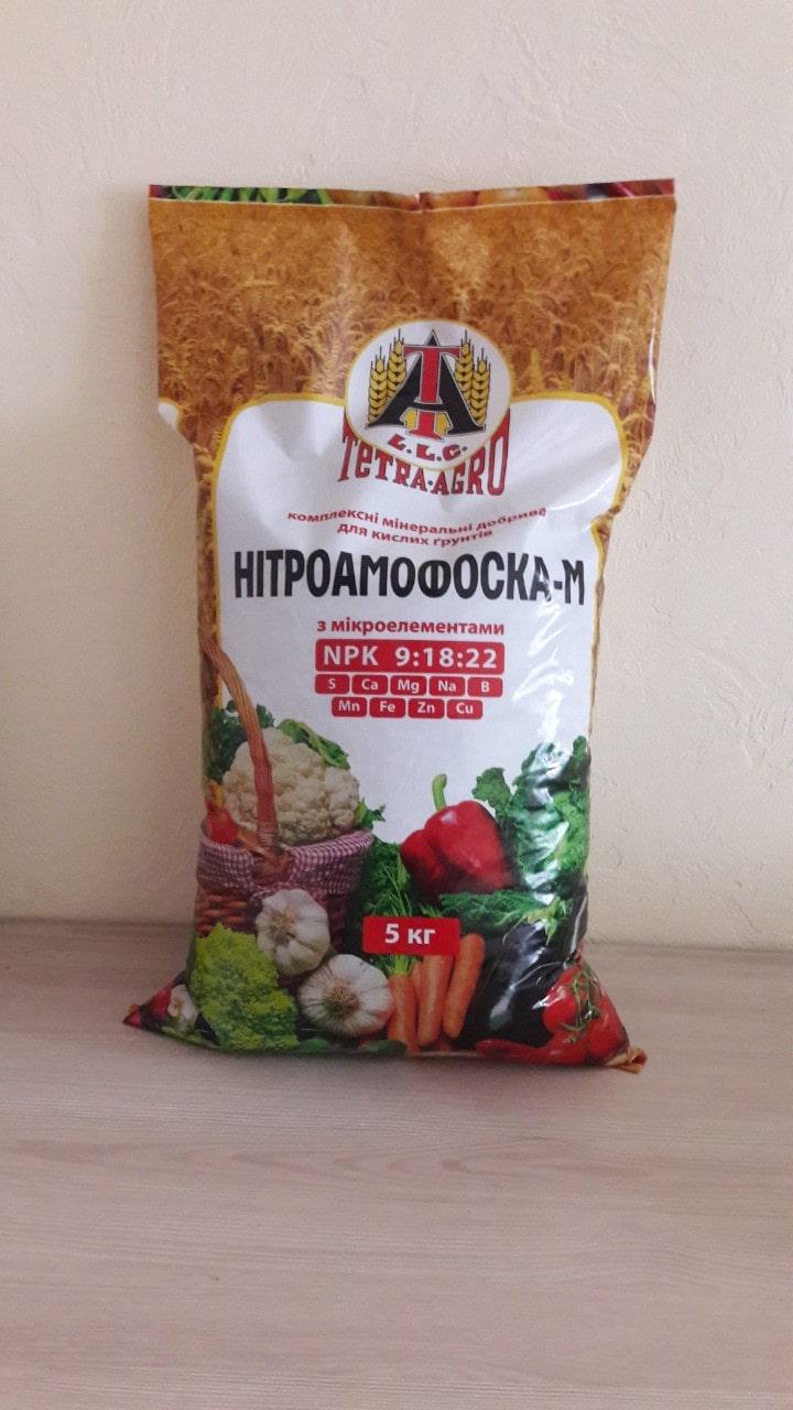 Нітроамофоска М Чевоноград, 5 кг