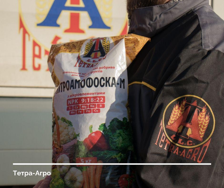 купити нітроамофоску Львів, Тернопіль, Луцьк, Вінниця, Рівне, Київ